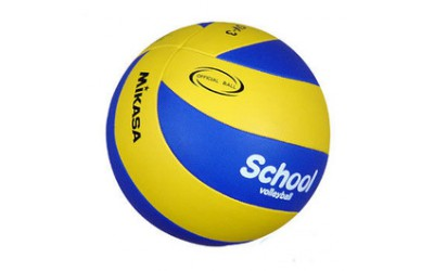 Image of   Mikasa skole sv-3 volleyball