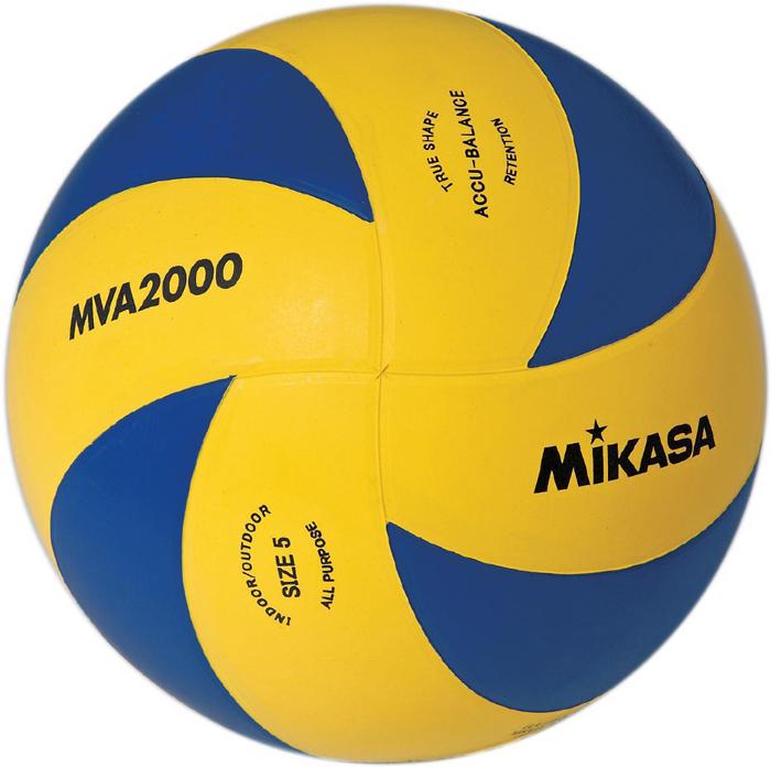 Image of   Mikasa MVA 2000 Volleyball størrelse 5