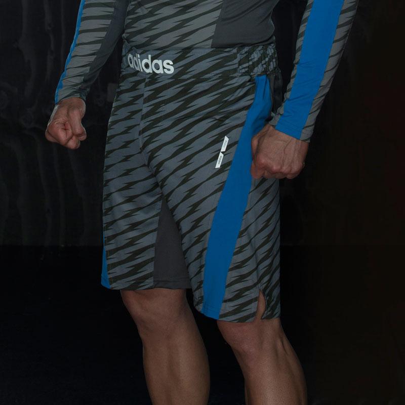 Adidas Ultimate Athlete MMA Short Grijs Beluga XL
