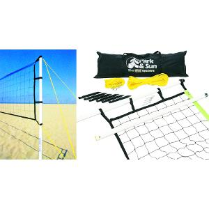 Image of   Megaform Player III Volleybal Net