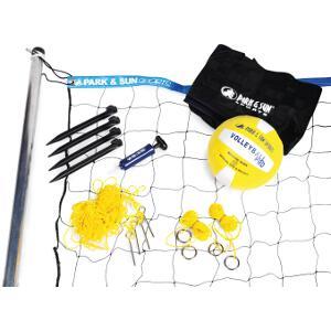 Image of   Megaform Spiker Steel Volleyball Net
