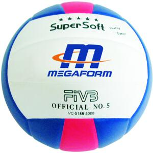 Image of   Megaform Gold Volleyball