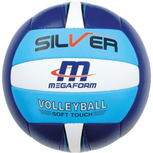 Image of   Megaform Silver Volleyball