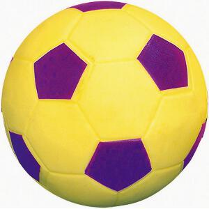Image of   Pelletz-N-Supersafe Ball 15cm - Gul